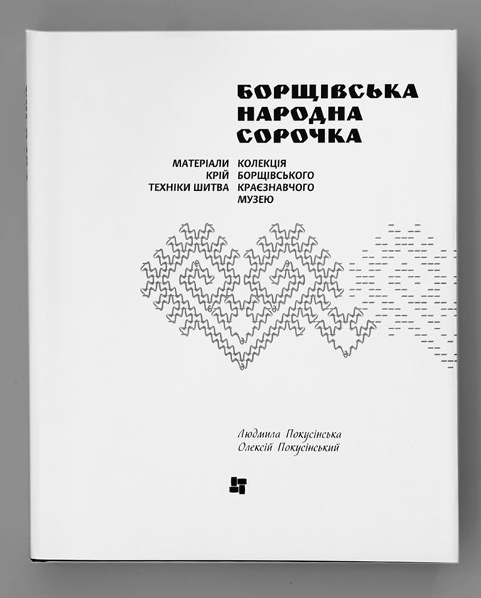 Людмила Покусінська 636f6c7495ac0